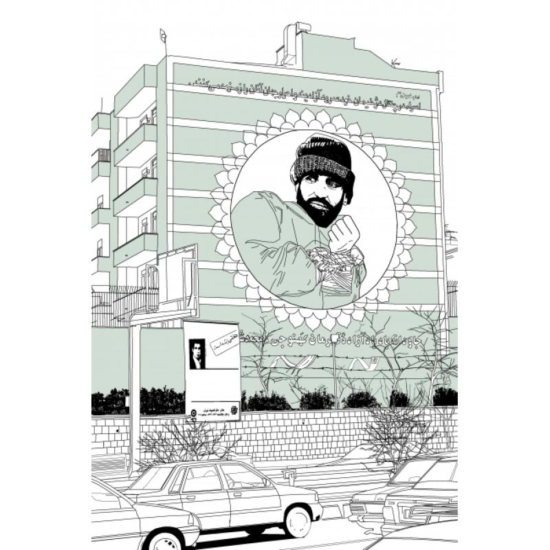 iran moderne 2009