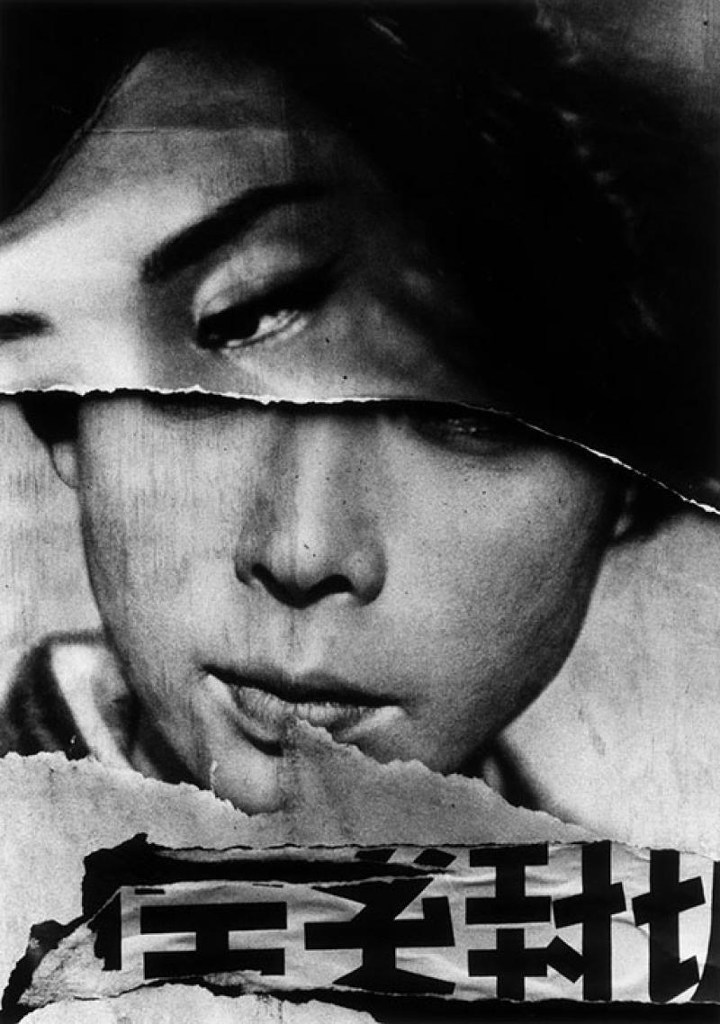 William-Klein-Tokyo-Cine-Poster-tirage-photo