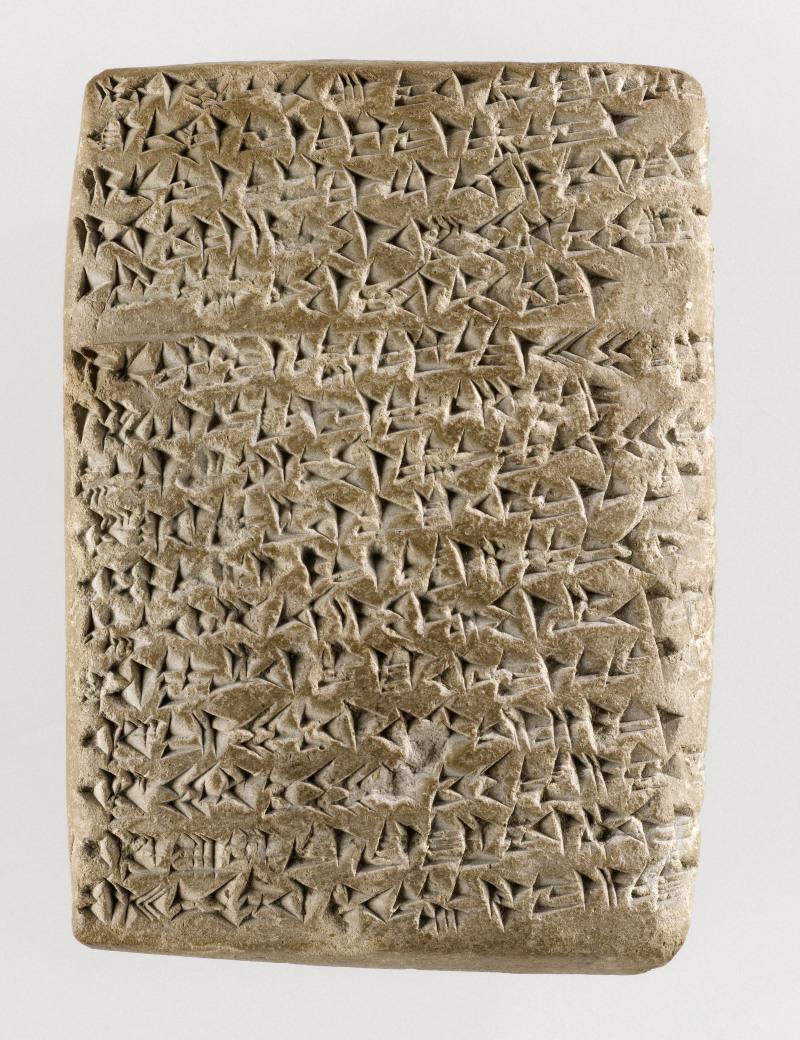 Lettre des archives d'El Amarna : lettre de pharaon à Intaruda, prince d'Achshaph - Caravanier étranger -Apres Babel Traduire, Mucem