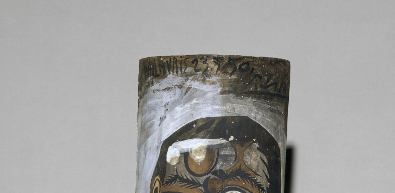 Picasso Pablo (dit), Ruiz Picasso Pablo (1881-1973). Paris, musée Picasso. MP3702.