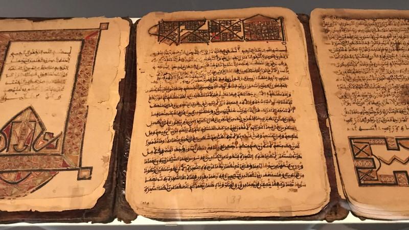 Trésors de l'Islam en Afrique. De Tombouctou à Zanzibar exposition Institut du Monde Arabe Paris1634
