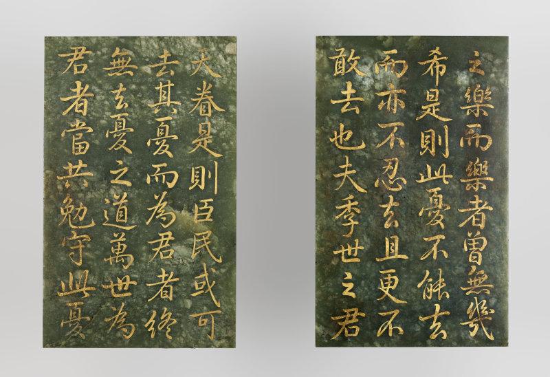 Paris, musée Guimet - musée national des Arts asiatiques. ICHBA1085;ICHBA1086.