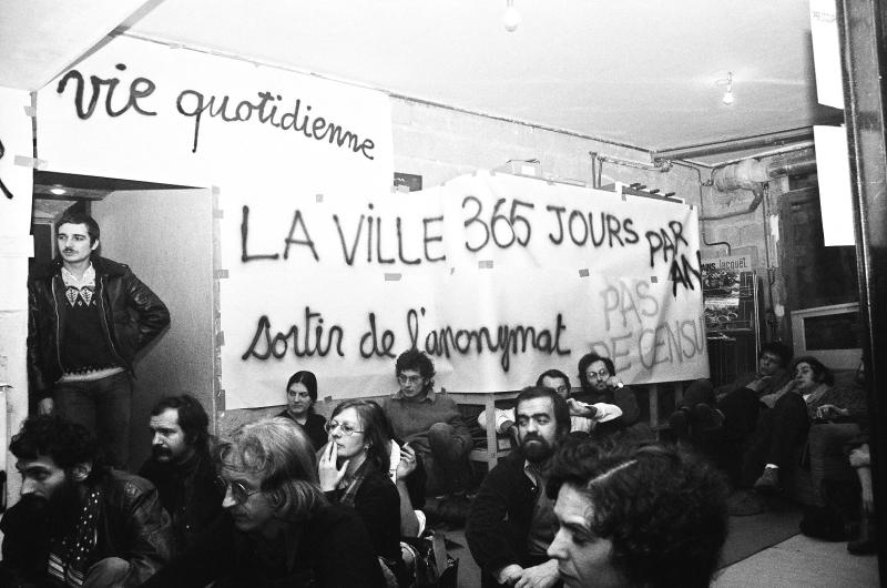 Hervé Fischer - École sociologique interrogative, Centre Pompidou
