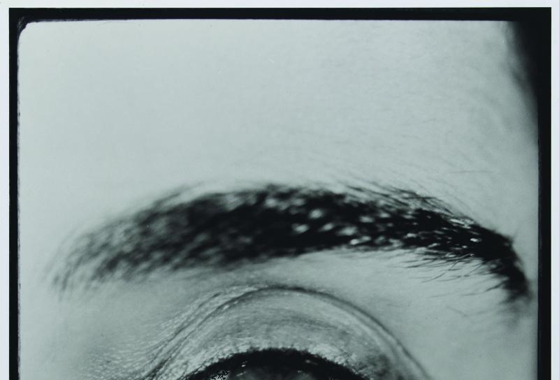 Les femmes vues par les femmes - Maison Guerlain - 22/06 au 27/08/17