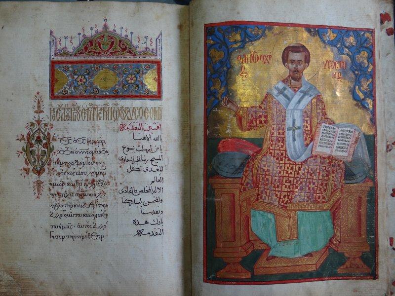 Livre de prières grec-arabe Qondaq XVIIe siècle, Chrétiens d'Orient IMA