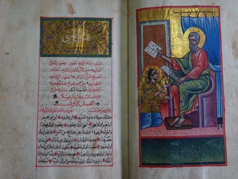 Évangile arabe, 1675, Chrétiens d'Orient, IMA