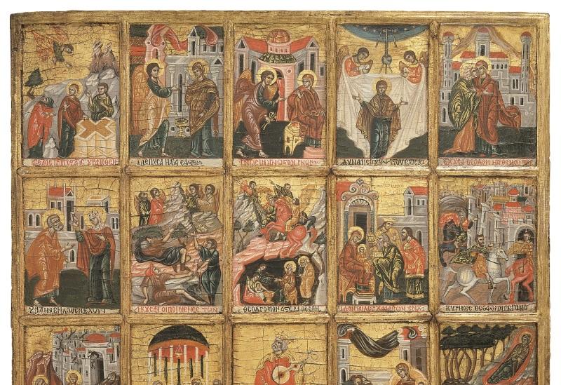 Yûsuf al-Musawwir, Hymne acathiste, Alep entre 1650 et 1667Collection Georges Antaki, Chrétiens d'Orient, IMA