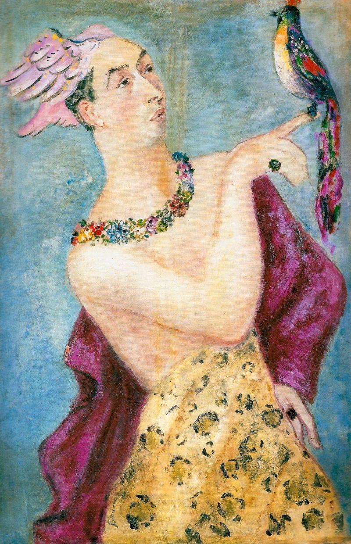 Leonor Fini, Hermes, 1932 - Leonor Fini à la Galerie Minsky