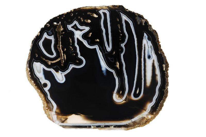 Agathe onyx, Trésors de la terre, Galerie de géologie et de minéralogie