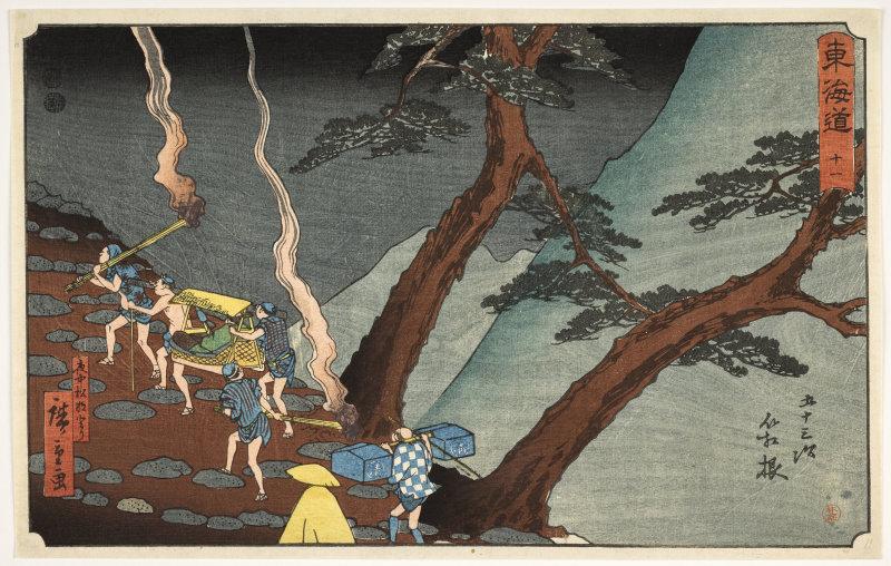 Hiroshige Utagawa (1797-1858). Paris, musée Guimet - musée national des Arts asiatiques. MA12297.
