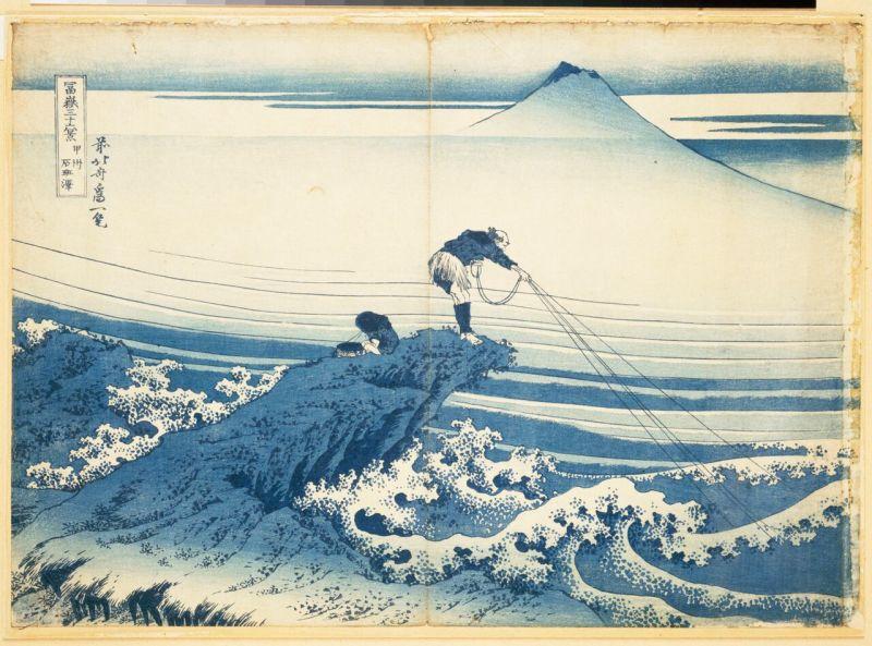Katsushika Hokusa, Kajikazawa dans la province de Kai, Paysages japonais, Musée Guimet