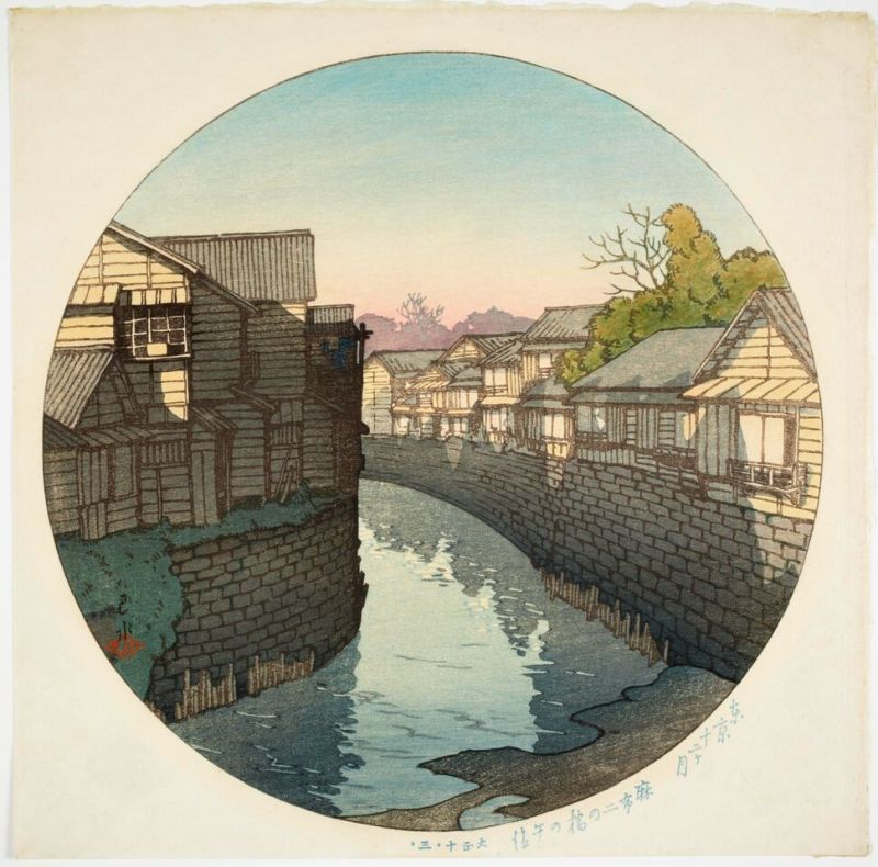 Kawase Hasui, Apres-midi sur le pont Nino, dans le quartier d'Azabu Seri, Paysages japonais, Musée Guimet