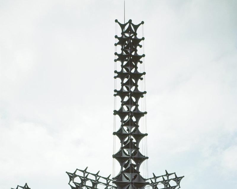 Kurokawa, Pavillon Toshiba