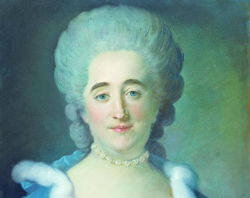 Portrait de Mme Le Grix, née Marthe Agard
