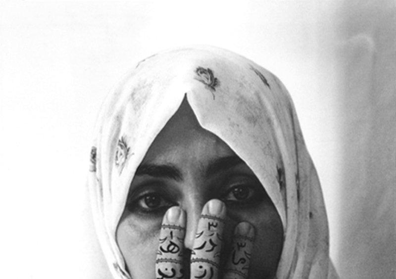 Shirin NESHAT 1957, Qazvin (Iran)