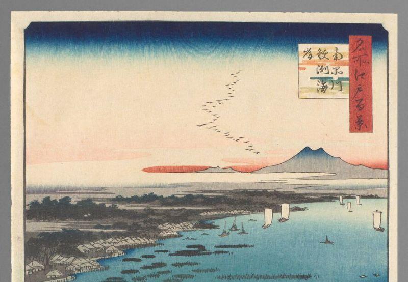 Utagawa Hiroshige La côte à Samezu, au sud de Shinagawa, Paysages japonais, Musée Guimet