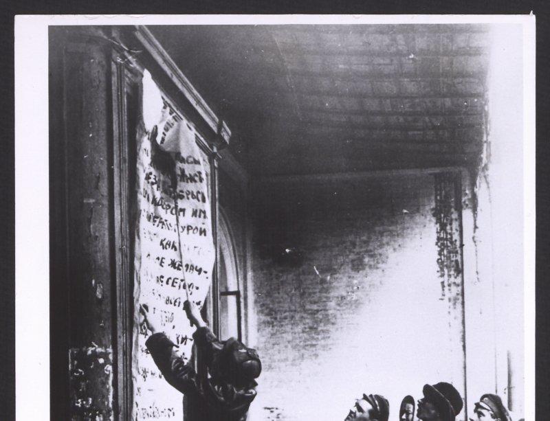 Prise de Kazan par les Rouges, septembre 1918