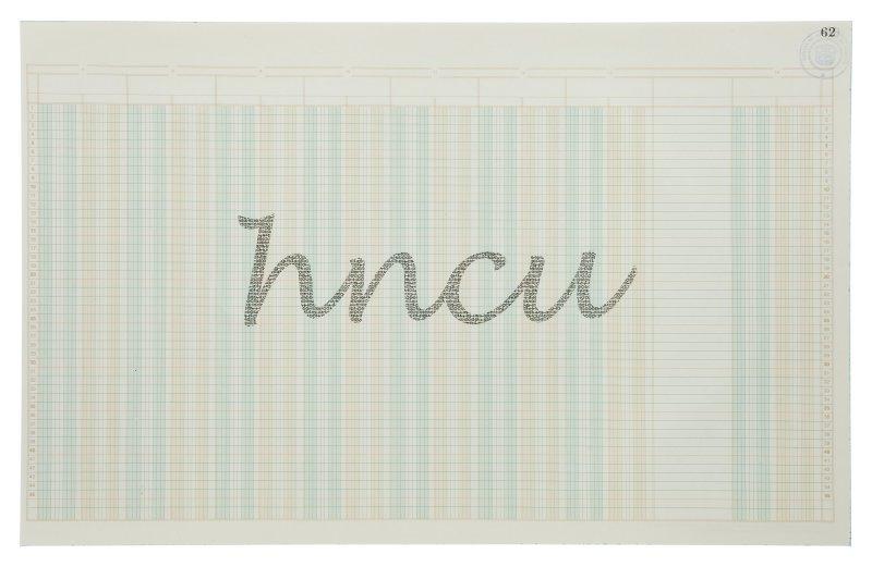 Hncu-Série Lluvias, 2012-13, Johanna Calle, Maison de l'Amérique Latine