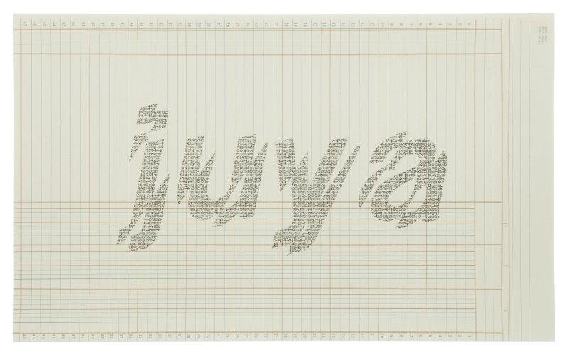 Juya-Série Lluvias , 2012-13, Johanna Calle, Maison de l'Amérique Latine
