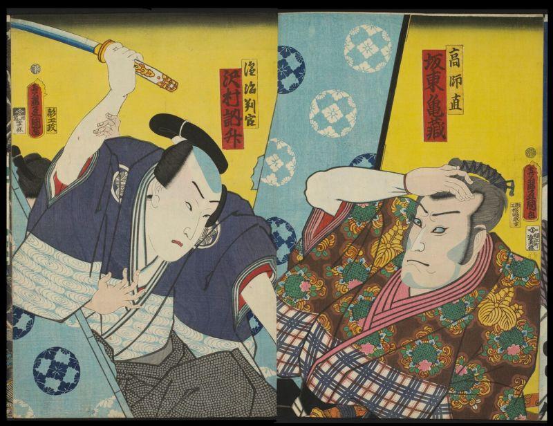 Album d'estampes japonaises Les acteurs de kabuki Bantô Kamezô et Sawamura Totsuben