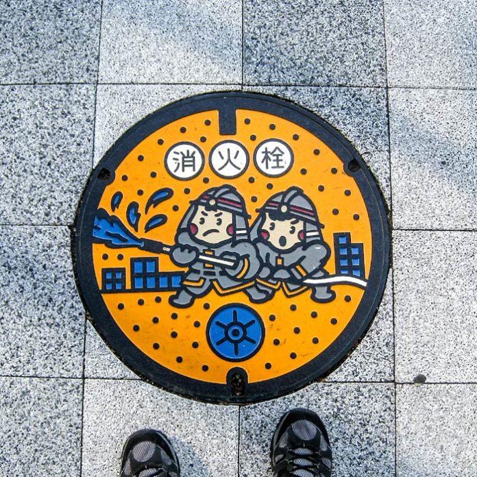 Plaque égout - Japon
