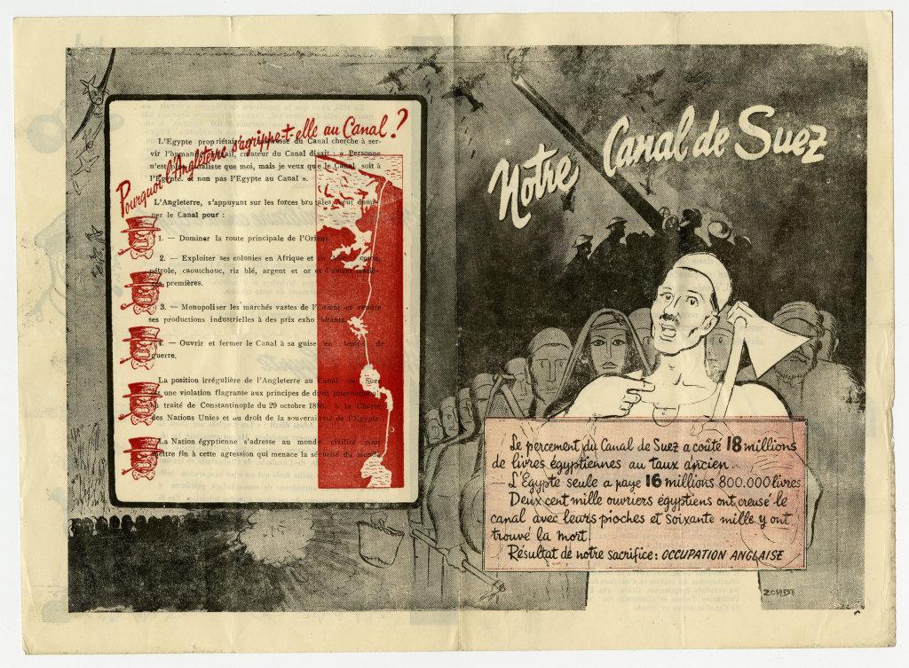 Prospectus contre l'occupation britannique, milieu du XXe siècle