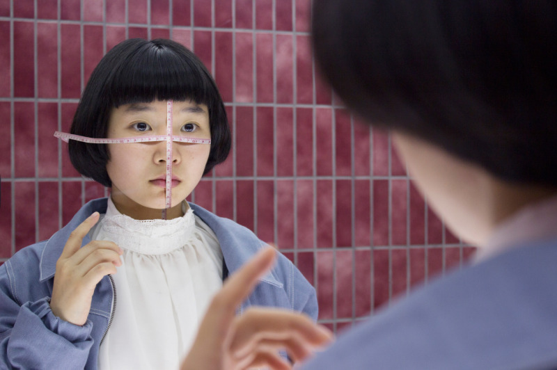Izumi Miyazakimirror