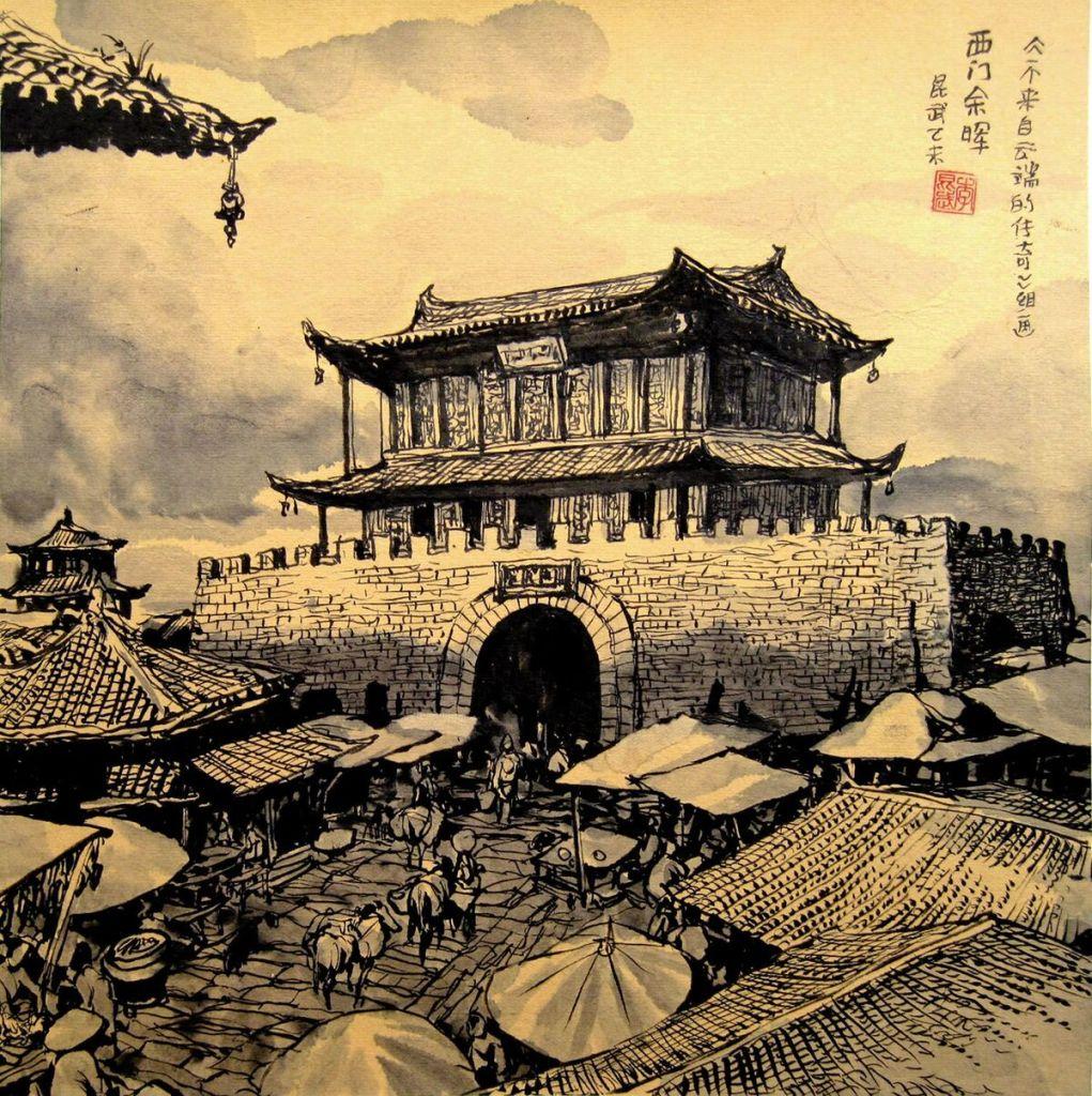 Li Kunwu, La porte de l'Ouest, 2015