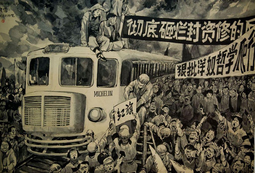 Li Kunwu, Le tumulte des illusions, 2015