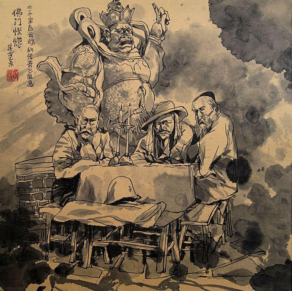 Li Kunwu, Négociations sous les volutes de bouddha, 2015