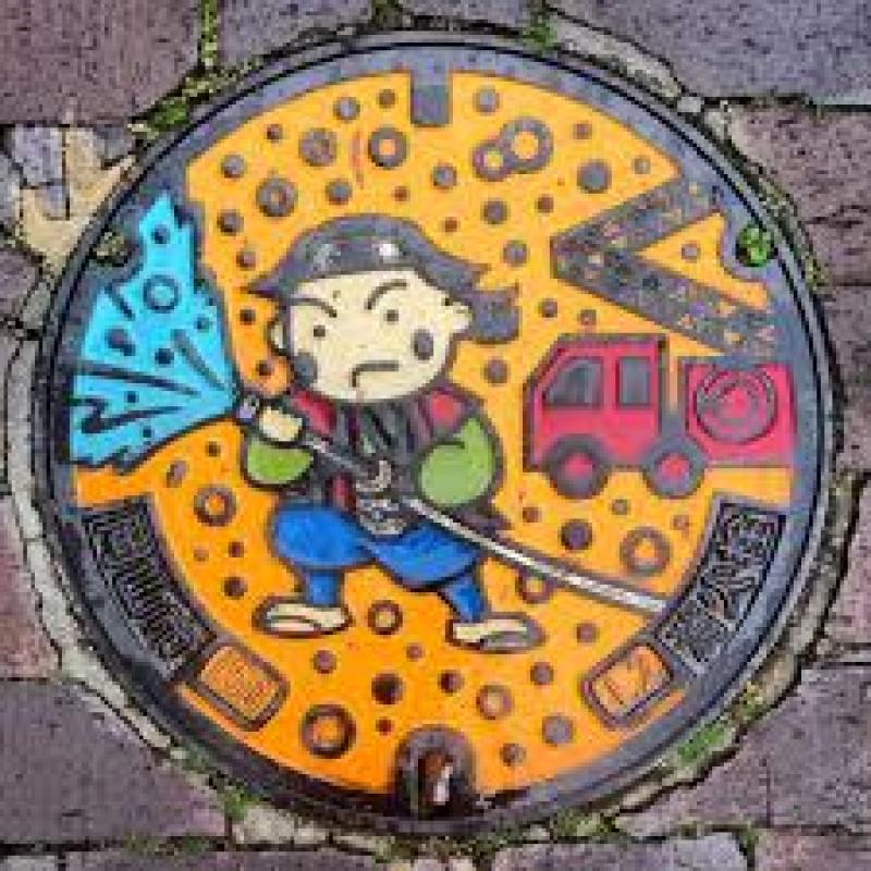 plaque d'egout -Japon