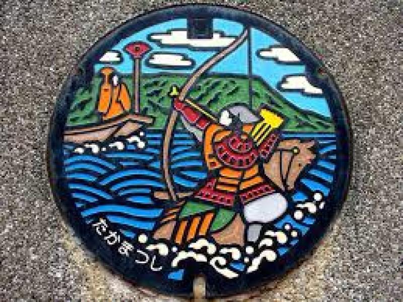 Plaque d'égout - Japon