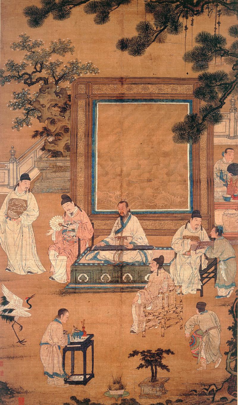 © Musée de Shanghai