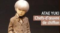 Atae Yuki, Maison de la Culture du Japon