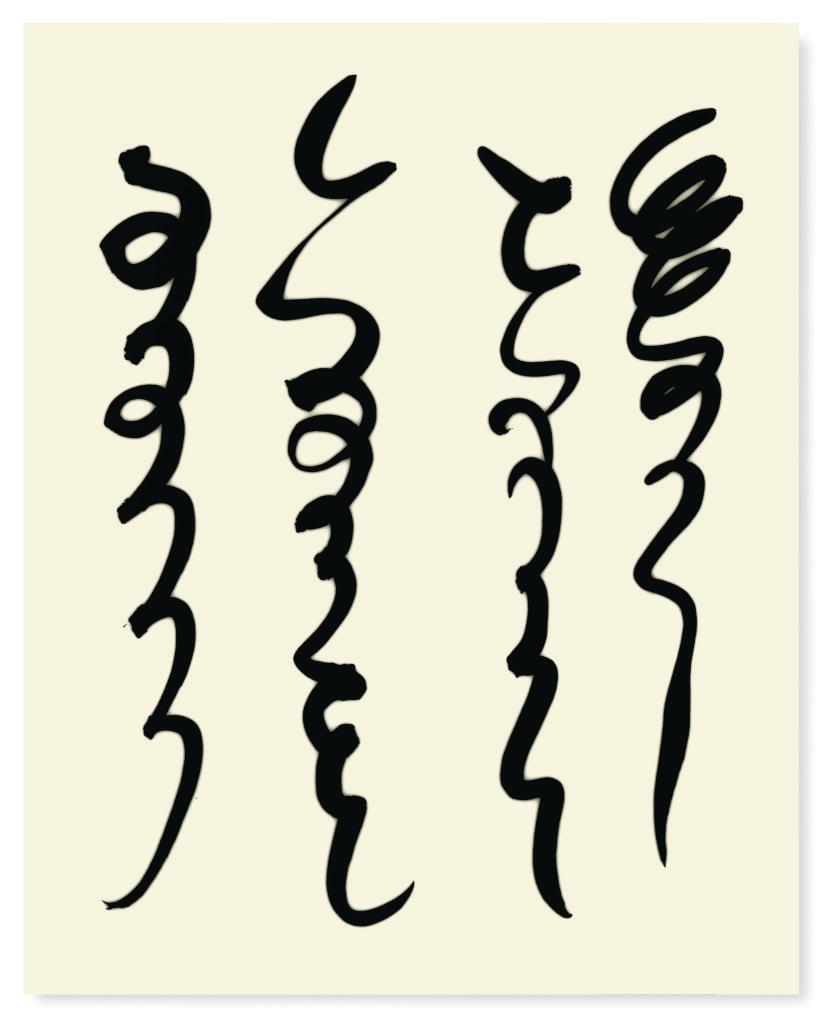 Lee Bae, Untitled, acrylic medium, charcoal black on canvas, 2017, 163 x 130cm