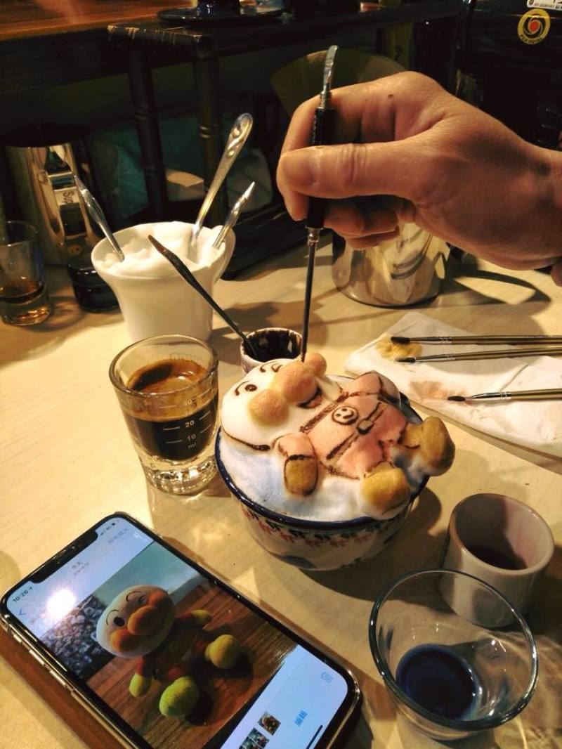 My Cofi Café