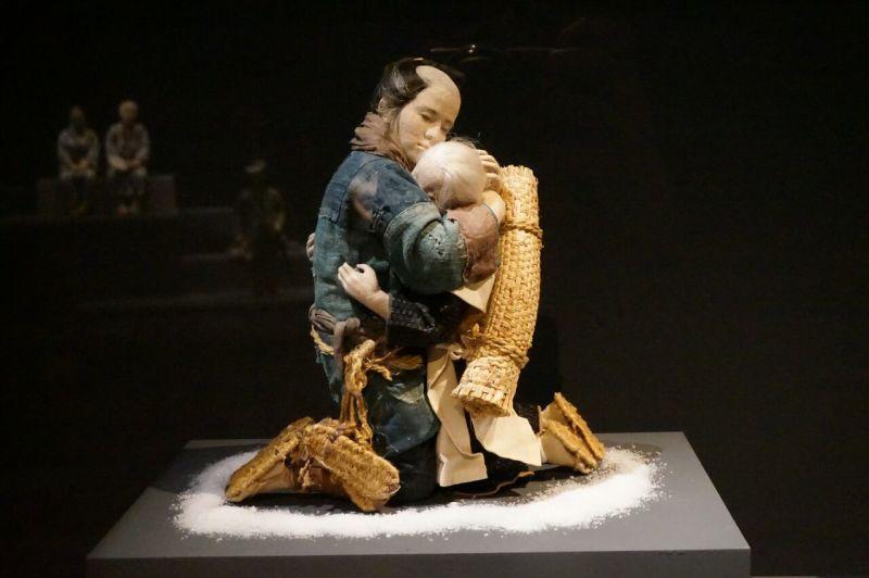 Vue de l'exposition Atae Yûki - Maison de la Culture du Japon (74)_preview