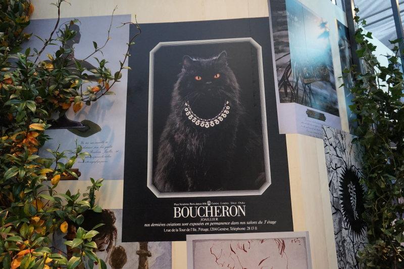 Vue de l'exposition Boucheron, Vendôrama - Monnaie de Paris