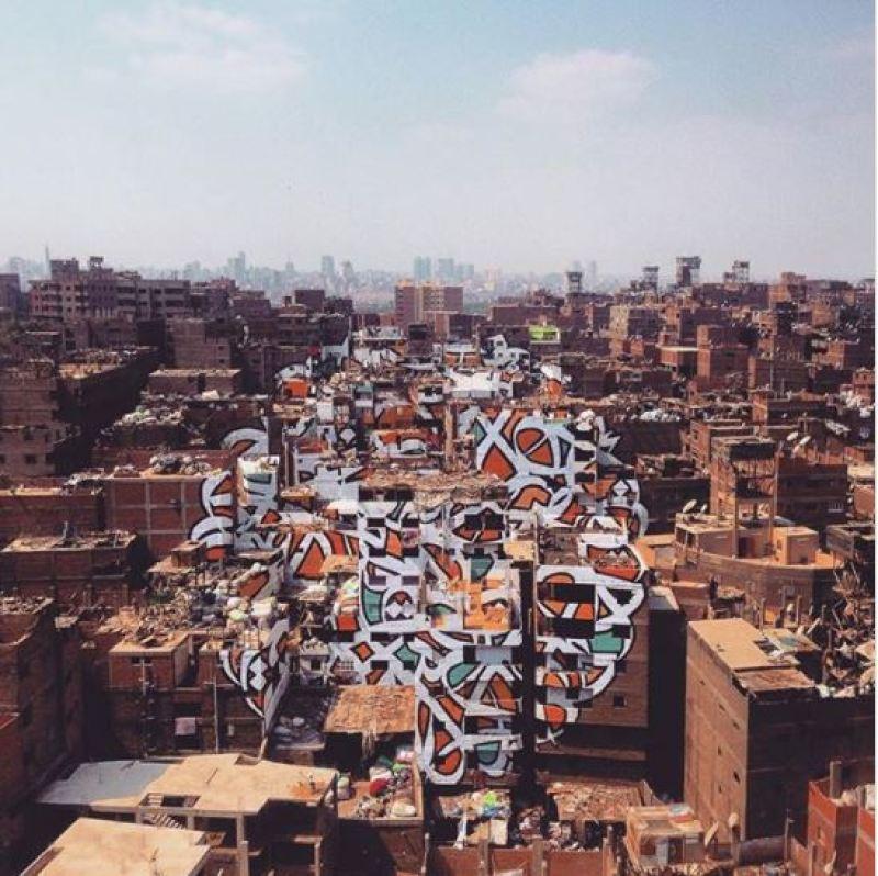 01. Anamorphose El Seed, Le Caire