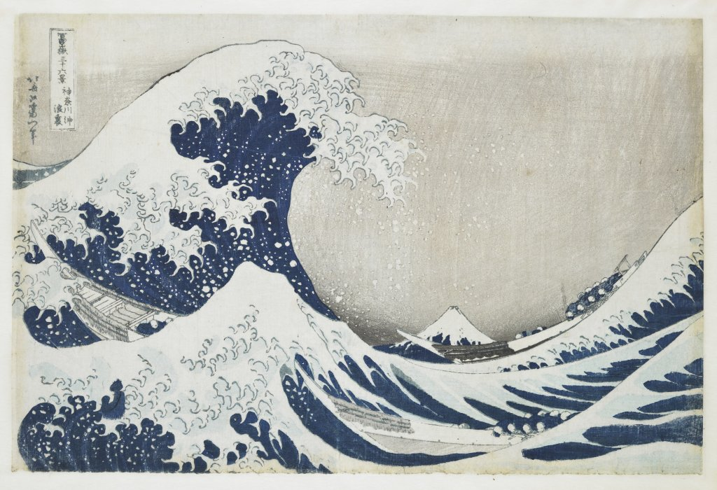 Katsushika Hokusai, Kanagawa-oki nami-ura. Sous la vague au large de Kanagawa, Une estampe de la suite : Fugaku sanjūrokkei. Les Trente-Six Vues du Mont Fuji, Signature de l'artiste : Hokusai aratame Iitsu hitsu