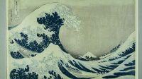 Katsushika Hokusai, Sous la vague au large de Kanagawa, 1830 (c) Metropolitan Museum of Art, NY