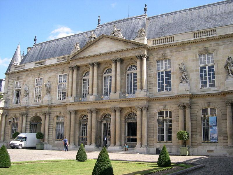 Façade des Archives Nationales de Paris (c) Archives Nationales. Tous droits réservés