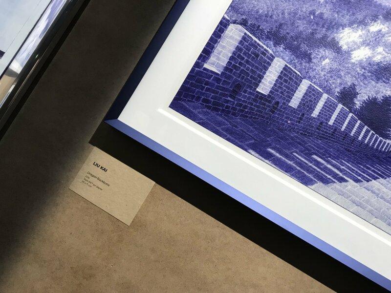 Vue de l'exposition La Collection Bic - Cenquatre Paris (43)