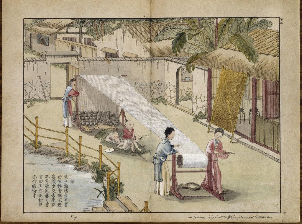 Gengzhi tu, Le livre du labourage et du tissage, Bingzhen Jiao (18e siècle).