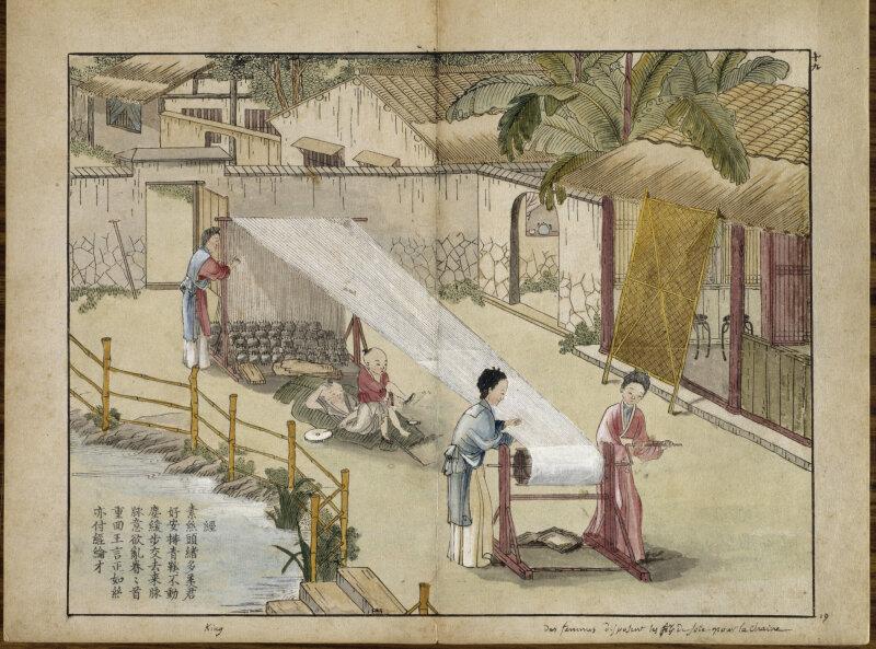 Bingzhen Jiao (18e siècle). Paris, musée Guimet - musée national des Arts asiatiques. BG2077.