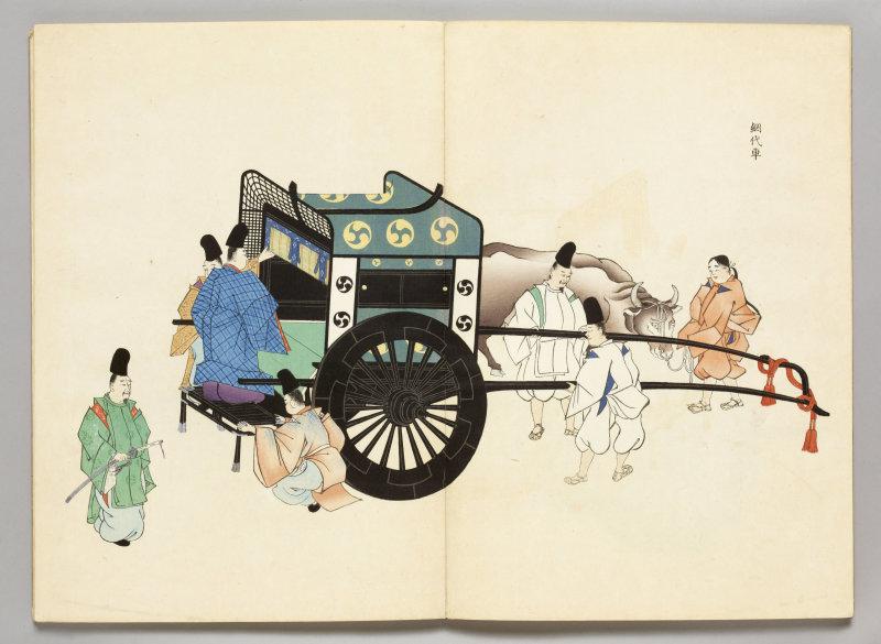 Paris, musée Guimet - musée national des Arts asiatiques. MA12712-2.