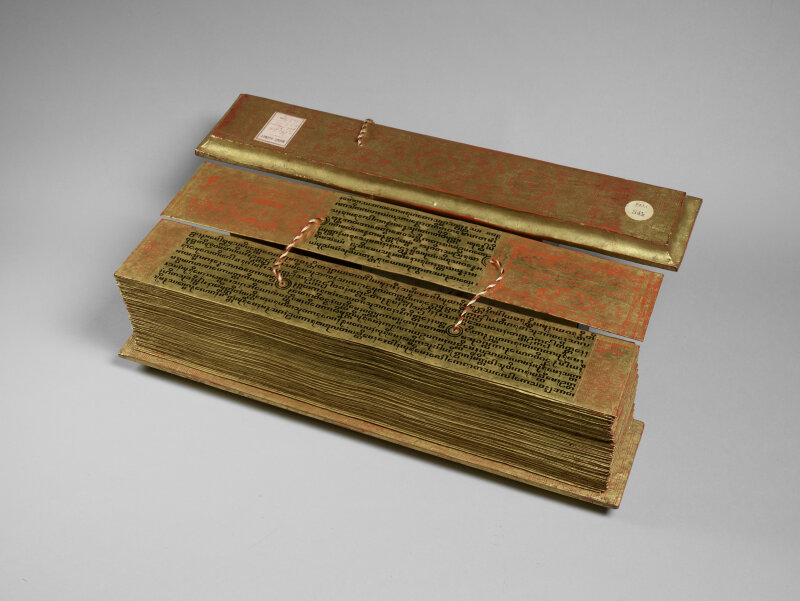 BUDDHAGHOSA, Birmanie, 1763-1776, Manuscrit sur tissu laqué et doré, pâli en écriture birmane