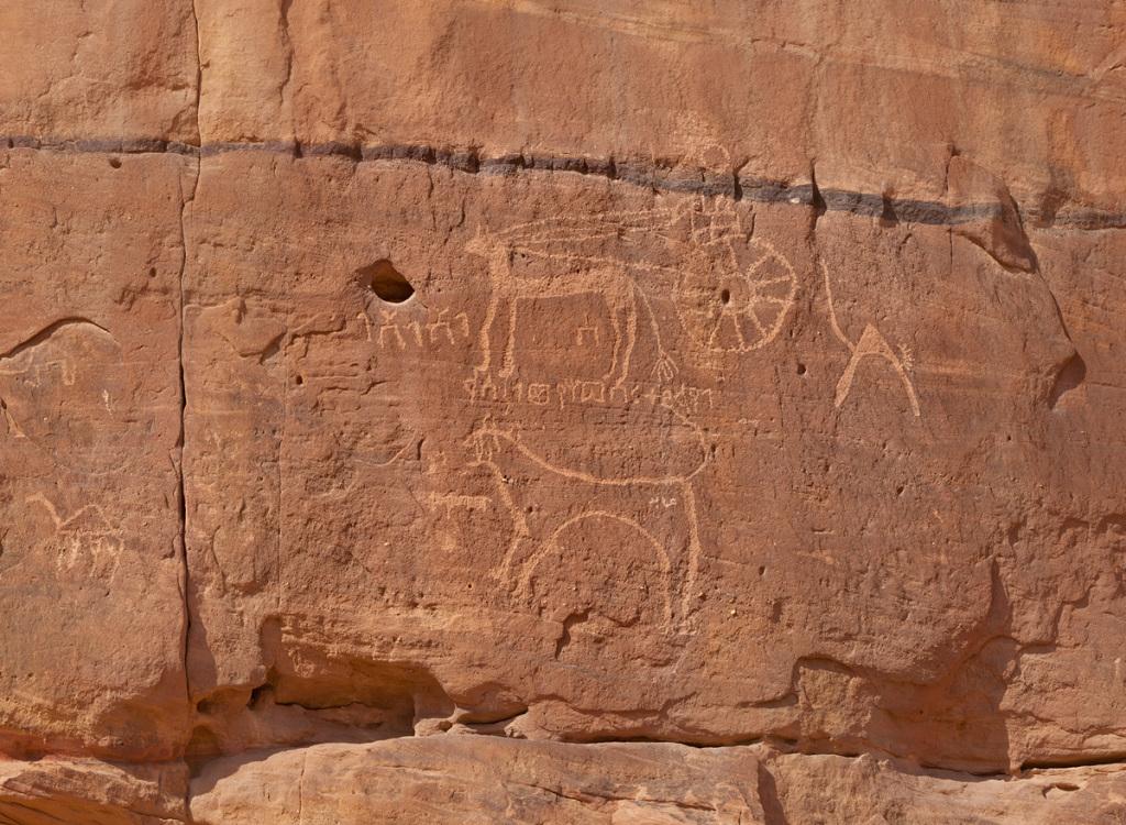 Inscription retrouvée à Al-Ula