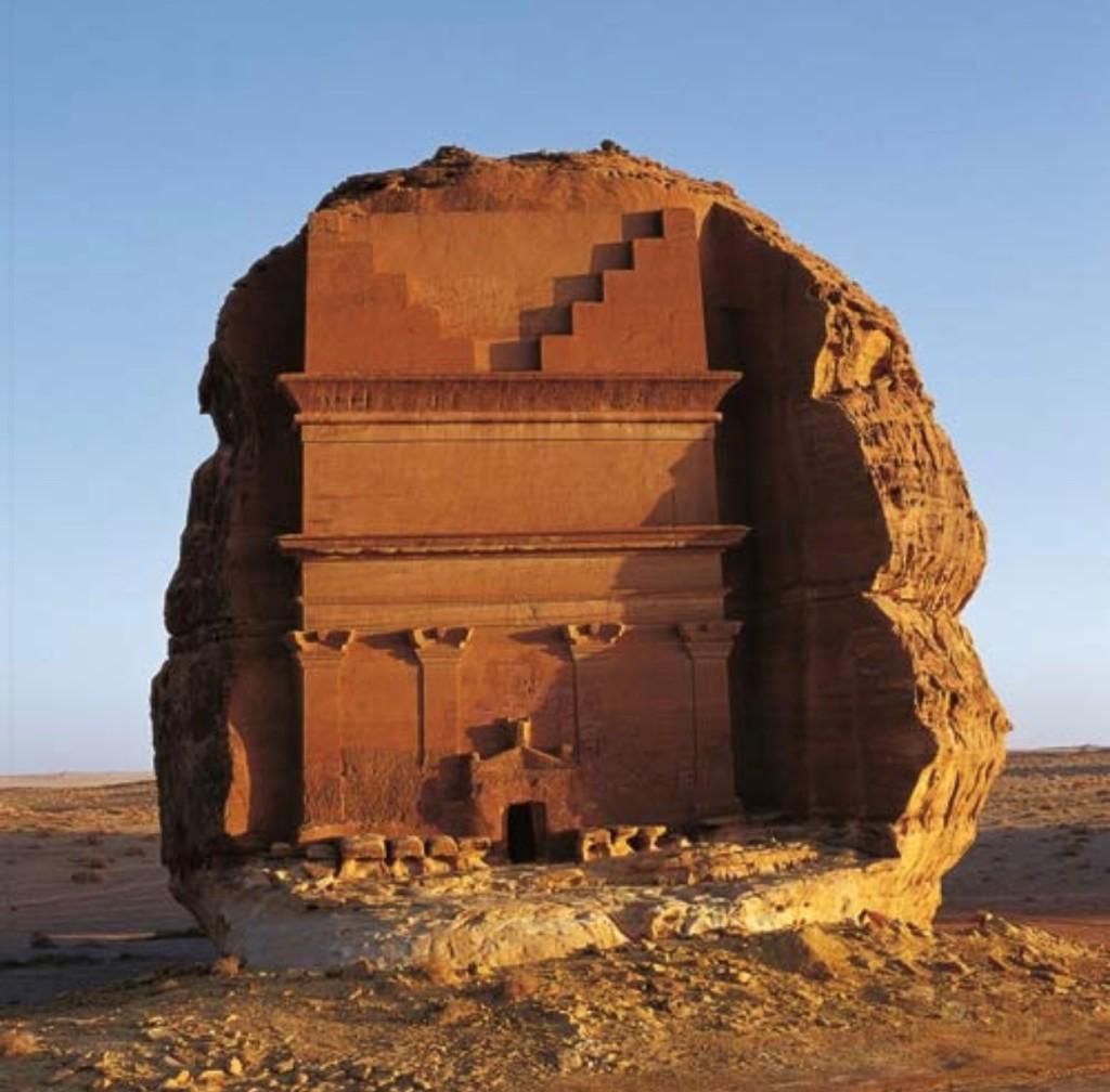 Cité d'Al-Ula