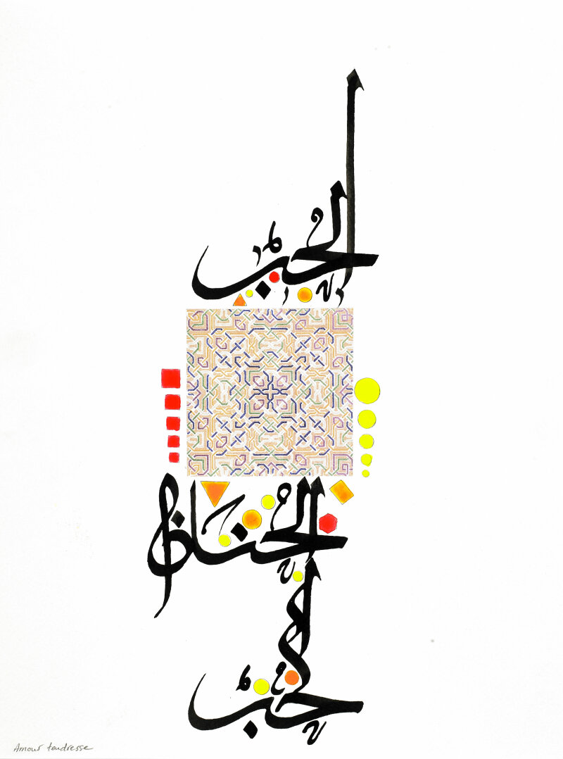Lassaâd Metoui, Amour Tendresse, 2017
